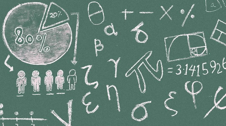 Κατάθεση αιτήσεων συμμετοχής σε πρόγραμμα δωρεάν ενισχυτικής διδασκαλίας
